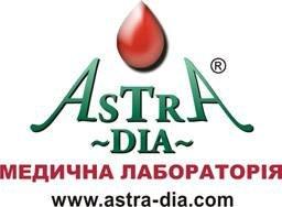 Закарпатська медична лабораторія «АСТРА-ДІА» здобула золото рейтингу «Лідер галузі 2015» на Україні