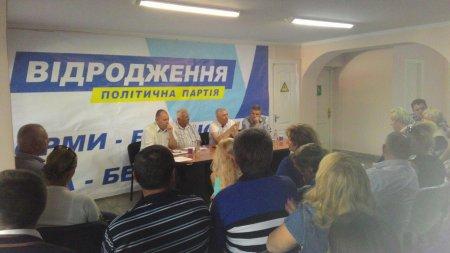 Політична партія «Відродження» на Тячівщині провела конференцію та визначилась із списком кандидатів до місцевих рад