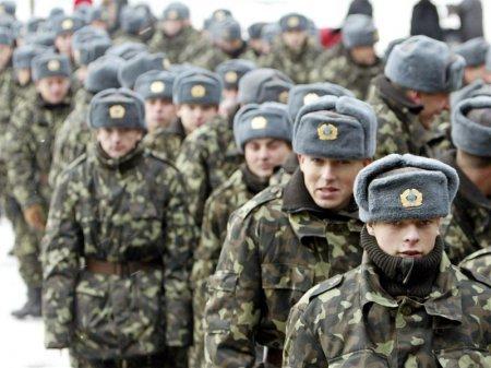 Як в Україні карають ухилянтів від мобілізації