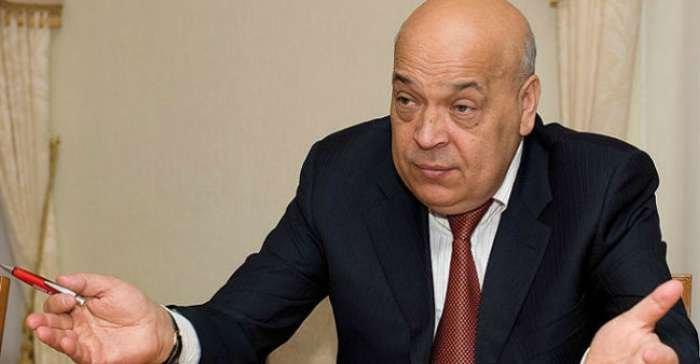Губернатор Закарпаття Геннадій Москаль подав у відставку?