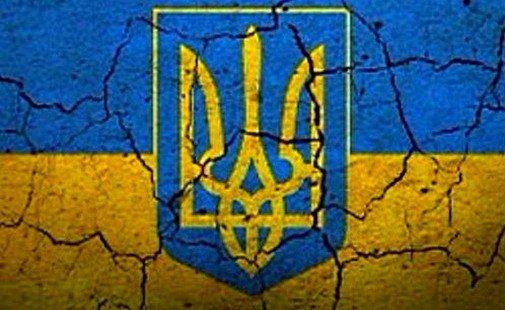 Україна 70-та в рейтингу процвітання країн