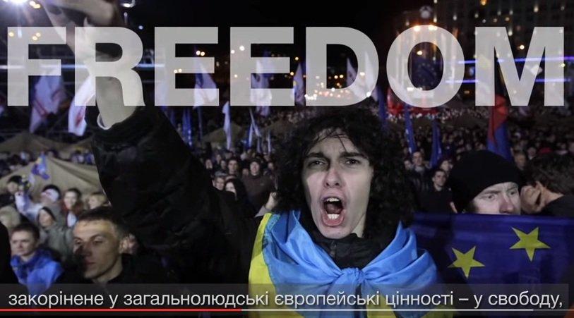 Посольство США зняло відеоролик до річниці початку Євромайдану