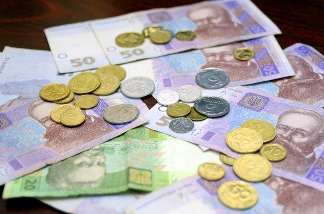 20 і 50 гривень - це копійки!