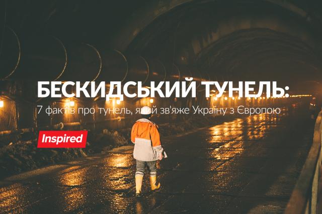 Будівництво Бескидського тунелю з висоти. Такого Ви ще не бачили (відео)