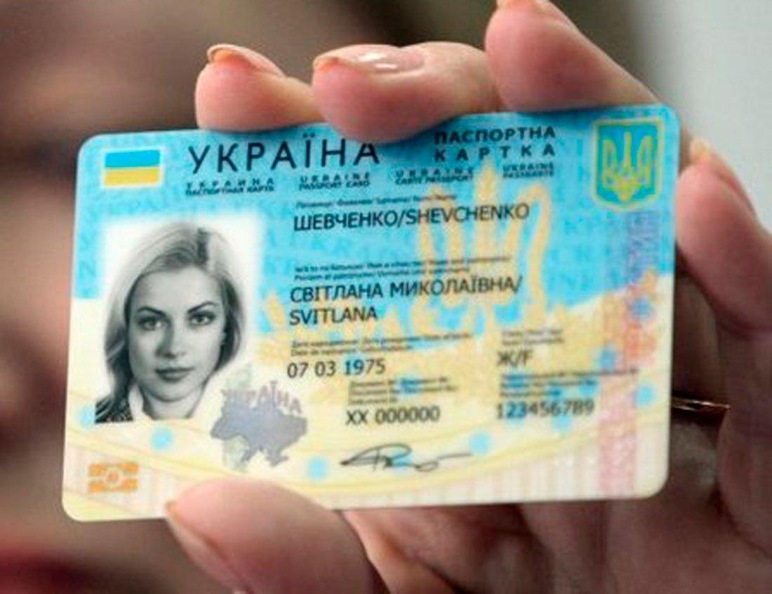 Згодом закарпатці, як і всі українці, будуть мати змогу отримати паспорт у новому форматі