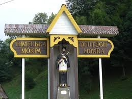 У Верховній Раді дозволили перейменувати закарпатське село Комсомольськ