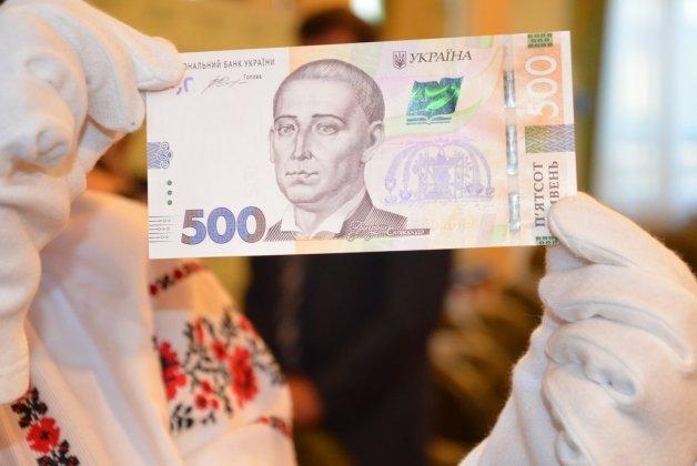 Який вигляд буде мати оновлена банкнота номіналом 500 гривень? (ФОТО)