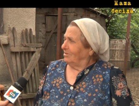 Інтерв'ю закарпатської пенсіонерки про важке життя: