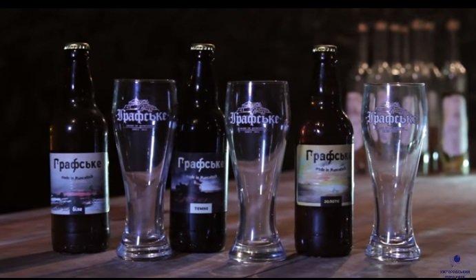 Made in Закарпаття: чи варто пити живе мукачівське пиво? (ВІДЕО)
