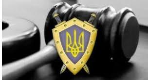 Тячівською прокуратурою виявлено незаконне відчуження майна службовими особами відділу ДВС