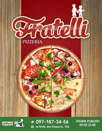 Піцерія «Fratelli» шукає на посаду піцейола та офіціанта