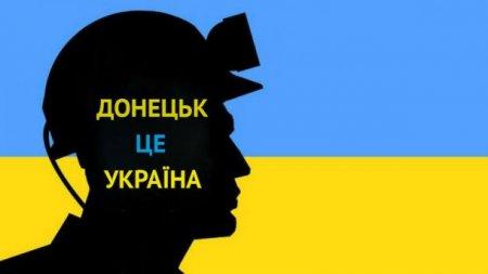 Лише українська мова: для донецьких чиновників підготували незвичний указ
