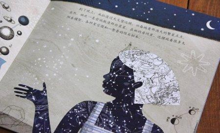 Краса: книжка з українськими ілюстраціями вийшла у Китаї
