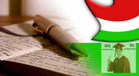 Для більшості краян Закарпаття – друга рідна мова угорська, але лідером залишається англійська (відео)