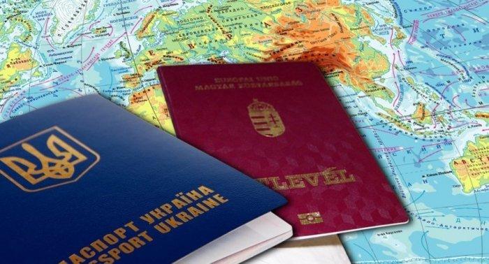 Що буде із закарпатцями, які мають подвійне громадянство
