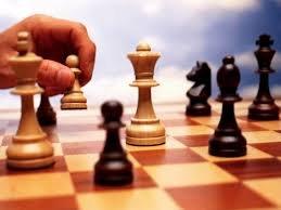 До уваги любителів шахів!