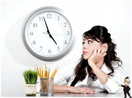 Картинки по запросу Як можна скоротити робочий день у п'ятницю
