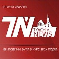 Редакція Tyachiv News шукає менеджера з реклами!