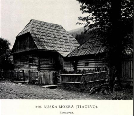 Архів Національної бібліотеки Чехії: унікальні фото дерев'яних церков Тячівщини (ФОТО)
