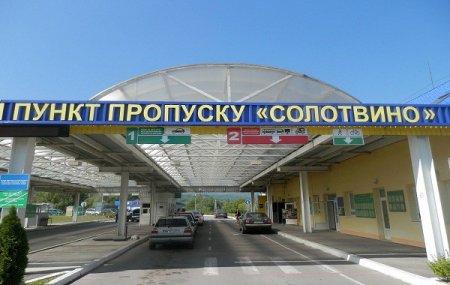 Міст, що з'єднує закапатське Солотвино із сусідньою Румунією, знаходиться у аварійному стані (ВІДЕО)
