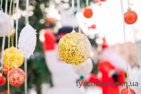 Три, два, один... Різдвяна ярмарка в Тячеві вже на порозі!