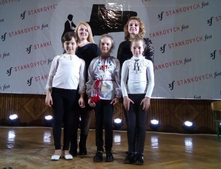 """Юні музиканти з Дубового здобули премії на другому міжнародному конкурсі-фестивалі """"Stankovych fest"""" (ФОТО)"""