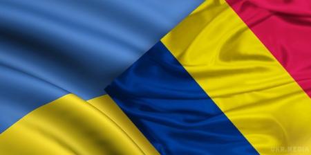 Тячівщину відвідає міністр Румунії у справах румунів звідусіль