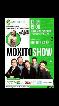 Завітай на Moxito SHOW