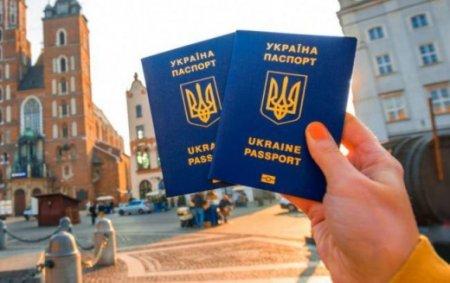 Україна отримала ще один безвіз: подорожувати можна з 1 травня