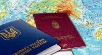 Угорщина роздала на Закарпатті понад 100 тисяч паспортів – МЗС