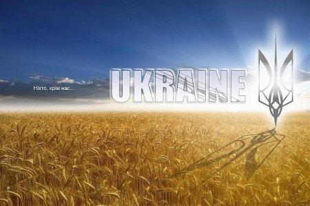 Харків – територія відродження України