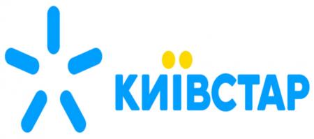 Звернення абонентів до компанії Київстар