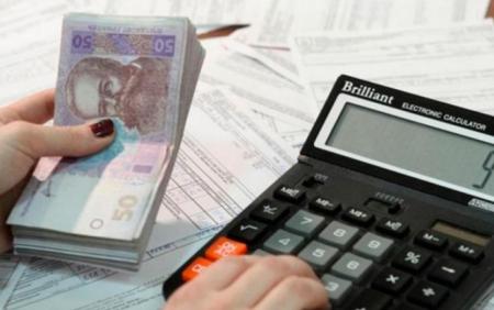 Дізнатися розмір субсидії тепер можна онлайн