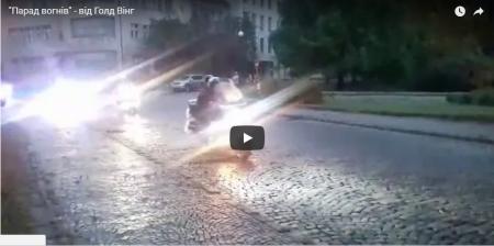 До Ужгорода з'їдуться 400 байкерів на туристичних мотоциклах (ВІДЕО)