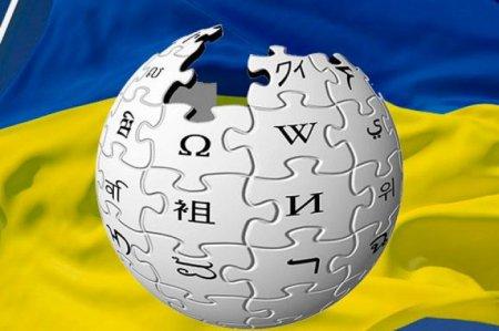 """Представники """"мінерального"""" району Закарпаття на сторінках Вікіпедії"""