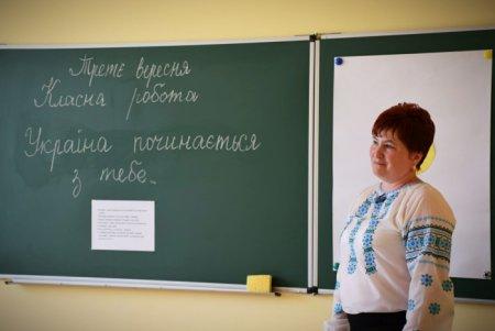 У високогірній Вишці на Великоберезнянщині відкрили новий комплекс із школою, дитсадком та амбулаторією