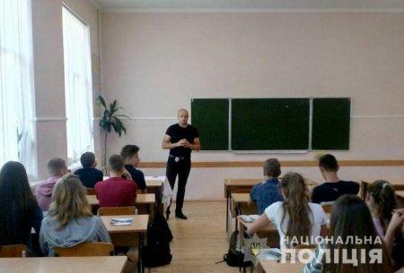 Тему булінгу обговорили зі школярами-підлітками ювенальні поліцейські Закарпаття