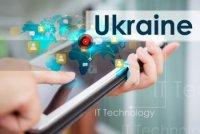 Закарпатська область розвиватиме сферу IT