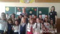 Іршавські поліцейські завітали до школярів на «Урок мрії»
