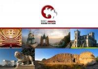 Закарпатців запрошують до участі у щорічному міжнародному фотоконкурсі