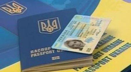 Уряд вніс зміни у порядок оформлення паспорта громадянина України у формі ID-картки