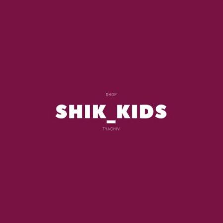 """У магазині """"Shik kids"""" діють знижки на весь асортимент товару!"""