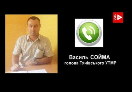Гучний скандал у Тячівському УТМР (відео)