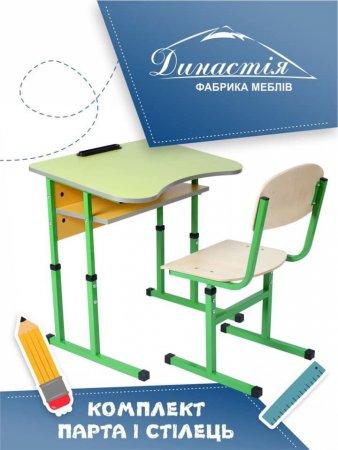 Виробництво шкільних меблів в Закарпатті
