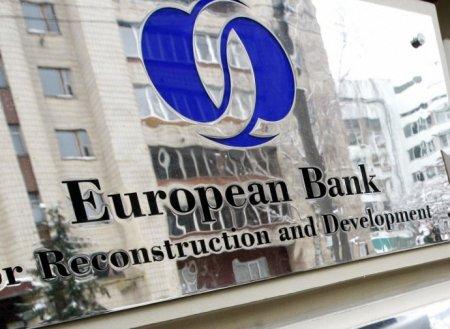 ЄБРР інвестував в Україну мільярд євро