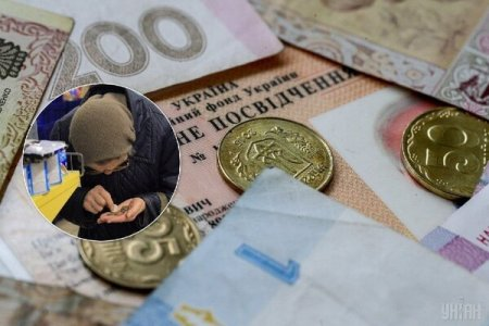 В Україні суд повернув старий пенсійний вік