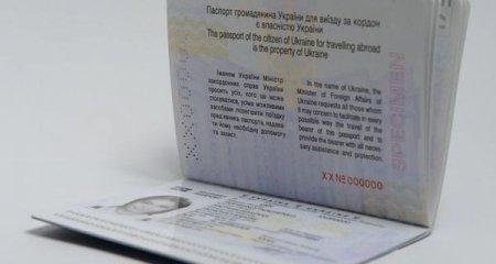 Канада починає видавати українцям багаторазові візи на 10 років
