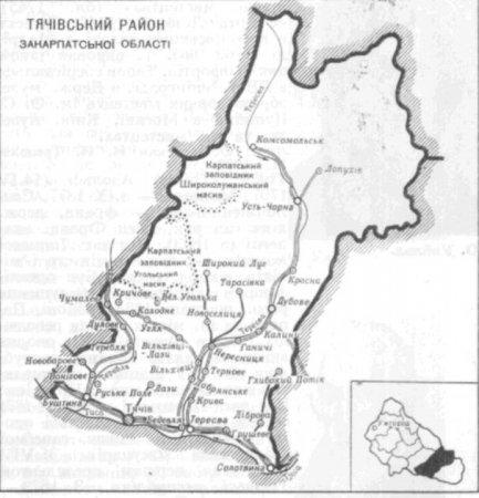 Завтра вирішується доля Тячівського району. Підтримуємо збереження рідної Тячівщини!