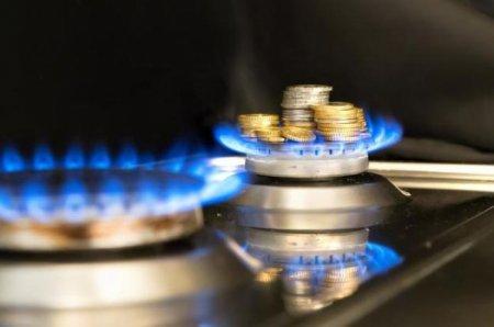 Стало відомо, якою буде вартість блакитного палива у грудні для закарпатців