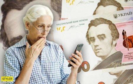 Підвищення пенсій з 1 грудня: кому і наскільки в Закарпатті